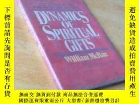 二手書博民逛書店DYNAMICS罕見OF SPIRITUAL GIFTSY195