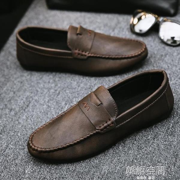 一腳蹬潮鞋男士豆豆鞋2020夏季新款休閒百搭男鞋商務男鞋潮流鞋子 【韓語空間】