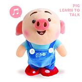智能音樂學說話奔跑小豬 玩具 安撫玩具 錄音玩具