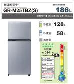東芝 TOSHIBA 186公升變頻電冰箱 典雅銀 GR-M25TBZ(S)
