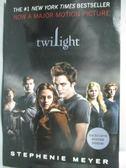 【書寶二手書T5/一般小說_IMQ】Twilight_Meyer, Stephenie