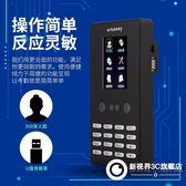 打卡鐘 人臉識別考勤機面部打卡機刷臉一體簽到機自助式免軟件
