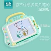 寫字板 可優比畫畫板兒童磁性涂鴉板寫字板寶寶彩色繪畫1-3歲嬰兒玩具·夏茉生活IGO