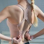 dcw運動內衣女防震跑步聚攏定型防下垂健身文胸訓練美背瑜伽背心 阿卡娜