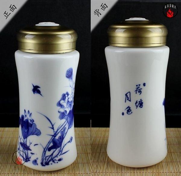荷花陶瓷保溫杯