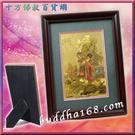 天女金箔畫框【十方佛教文物】