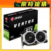 【MSI 微星】GeForce RTX 2060 VENTUS 6G OC 顯示卡