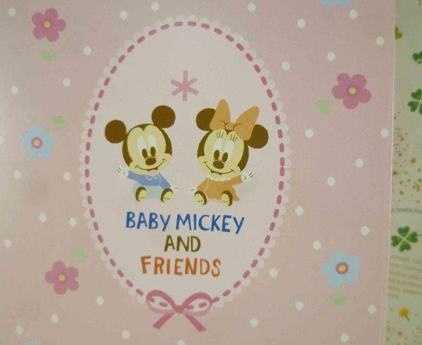 【震撼精品百貨】Micky Mouse_米奇/米妮 ~卡片-baby