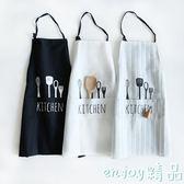 黑五好物節 北歐風布藝創意圍裙韓版時尚面包店廚房家居半身圍裙QJ-4