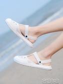 白色洞洞鞋女韓版平底防滑學生果凍拖鞋包頭涼鞋護士鞋夏季沙灘鞋 花樣年華