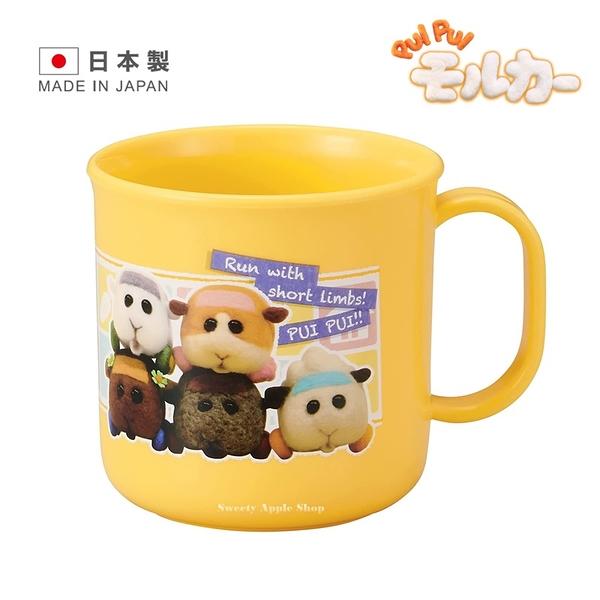 【SAS】【 日本製 】日本限定 PUI PUI 天竺鼠車車 杯子 / 兒童水杯 200ml