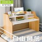 床上電腦桌 床上書桌 簡易懸空桌 宿舍上鋪桌 筆記本電腦桌 懶人桌CY 自由角落