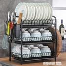 碗筷餐具收納盒晾放碗碟盤子臺面置物架廚房碗碟架瀝水架收納架 ATF 奇妙商鋪