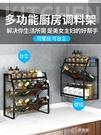 不銹鋼色調料架廚房家用落地三層調味品收納置物架調味料黑色YYS 【快速出貨】