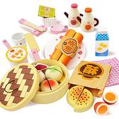 中式早點扮家家酒木製玩具組 兒童玩具 煮菜遊戲組 仿真食物玩具