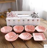 陶瓷餐具套裝小味碟醬料碟