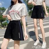 休閒短褲休閒短褲女夏裝新款韓版潮大碼闊腿褲外穿高腰顯瘦運動熱褲 雲朵