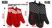 微波爐烘烤 烤箱防燙加厚烘培隔熱硅膠手套