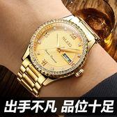 流行男錶男錶雙日歷鑲鉆正韓手錶男士精鋼帶金色防水全自動機械錶wy