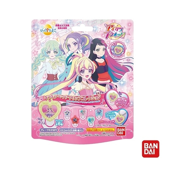 日本Bandai 偶像學園Planet!入浴球 (BD525813) 144元