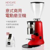 咖啡磨豆機臺灣錫克馬意式電動西克瑪專業商用磨粉咖啡豆研磨機 220vigo漾美眉韓衣