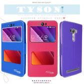 ★ASUS ZenFone Selfie ZD551KL 5.5吋  尊系列 雙視窗皮套/保護套/手機套/保護手機/軟殼