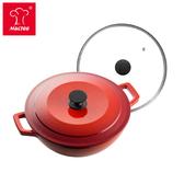【MULTEE摩堤】28cm鑄鐵幸福鍋(雙蓋)_漸層紅_煎煮炒炸萬用鍋款
