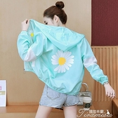 防曬外套 防曬衣女2021夏裝新款短款輕薄透氣防曬服韓版防紫外線外套女潮 快速出貨