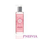 【INESVIA】粉麝香香氛髮膜(焗油精華升級版本)200ml  效期2020【淨妍美肌】