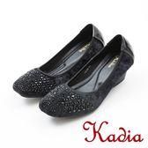 ★2017秋冬新品★kadia.優雅淑女鑲鑽方頭楔型鞋(7545-95黑)