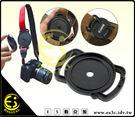 ES數位 三合一可攜式 鏡頭蓋 防丟扣 背帶扣 鏡頭蓋扣支架 收納扣 鏡頭蓋 72mm 77mm 82mm