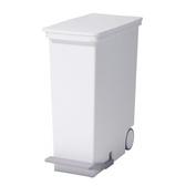【日本Like it】直立式分類垃圾桶 33L-純白色