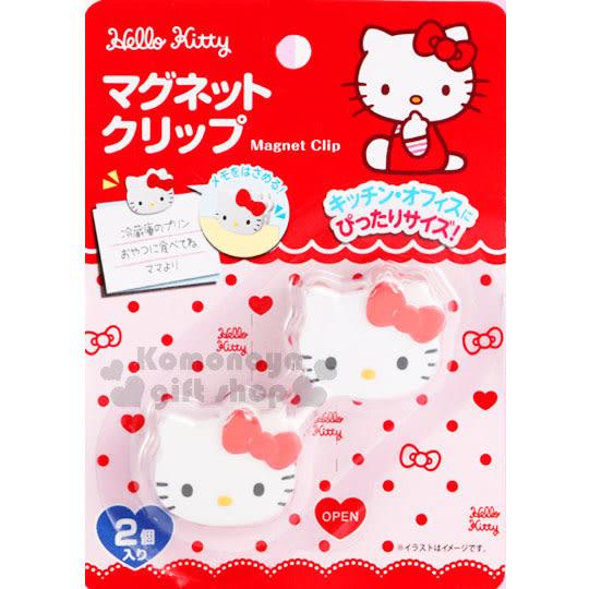 〔小禮堂〕Hello Kitty 造型磁鐵夾《2入.白.大臉》銅板小物 4573135-57839