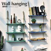 創意簡約牆上置物架麻繩一字隔板免打孔實木壁掛客廳牆壁裝飾架子 【萬聖節促銷】