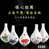 陶笛 6孔初學5種顏色 古代小樂器迷你隨身長嘴六孔入門AC陶塤笛 DR17522『東京潮流』