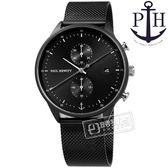 PH PAUL HEWITT / PH-C-B-BSS-5M / Chrono Line 藍寶石水晶 計時 日期 米蘭編織不鏽鋼手錶 黑色 42mm