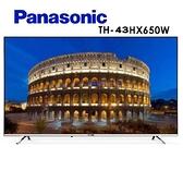 Panasonic國際牌 43吋 4K 連網液晶顯示器 TH-43HX650W【公司貨保固三年+免運】