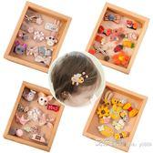 兒童發飾嬰兒頭飾發夾發量少寶寶汗毛夾可愛韓國女童發卡小孩夾子 艾莎嚴選