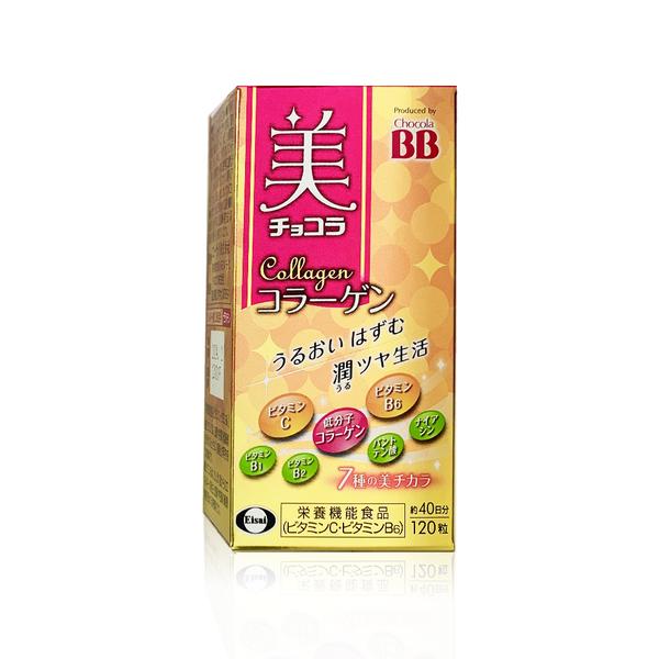 Chocola BB 俏正美BB膠原錠 120錠/瓶【i -優】