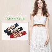 夏連身裙子裝飾腰帶時尚鬆緊女腰封韓版女士羽絨服腰帶彈力皮帶 年終大酬賓