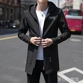 薄外套 男士外套春秋季韓版潮流帥氣中長款風衣男裝薄款休閒夾克衣服 新年特惠