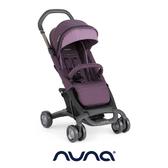 【nuna 官方旗艦店】PEPP luxx手推車-紫色