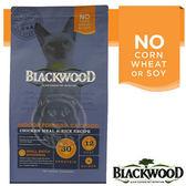【培菓平價寵物網】BLACKWOOD 柏萊富《雞肉米》室內貓全齡優活配方4LB|1.82kg