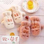 兒童手套 寶寶手套 冬季加絨加厚兔毛保暖掛脖2-5歲女童小孩韓國男兒童手套 鹿角巷