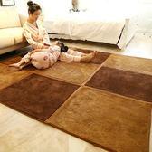 地板墊毛絨折疊收納拼接地墊爬行墊地毯zg