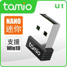 【鼎立資訊 】TAMIO U1-USB USB 無線網卡 150Mbps 支援Windows XP/7/8/8.1/10