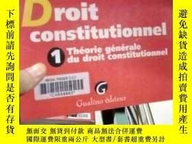 二手書博民逛書店L essentiel罕見du Droit constituti