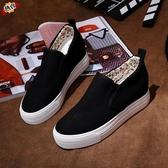 內增高鞋 布鞋厚底鞋黑白色一腳套懶人鞋帆布鞋女鞋正韓休閒鞋小白鞋
