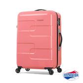 AT 美國旅行者 27吋 PUZZLE CUBE 炫彩立體拼圖硬殼四輪行李箱(蜜桃粉)