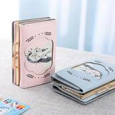 女短款日韓版可愛學生折疊多功能迷你零錢包PLL4987【男人與流行】